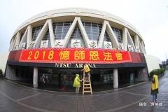 20181011-義工前行準備-吳英助-JACK9506