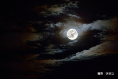 25-1睡在月亮旁-徐建功 (2)