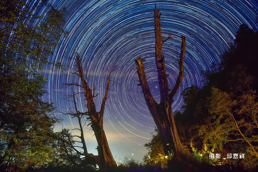 1db44427-邱嘉祥-塔塔加夫妻樹星軌