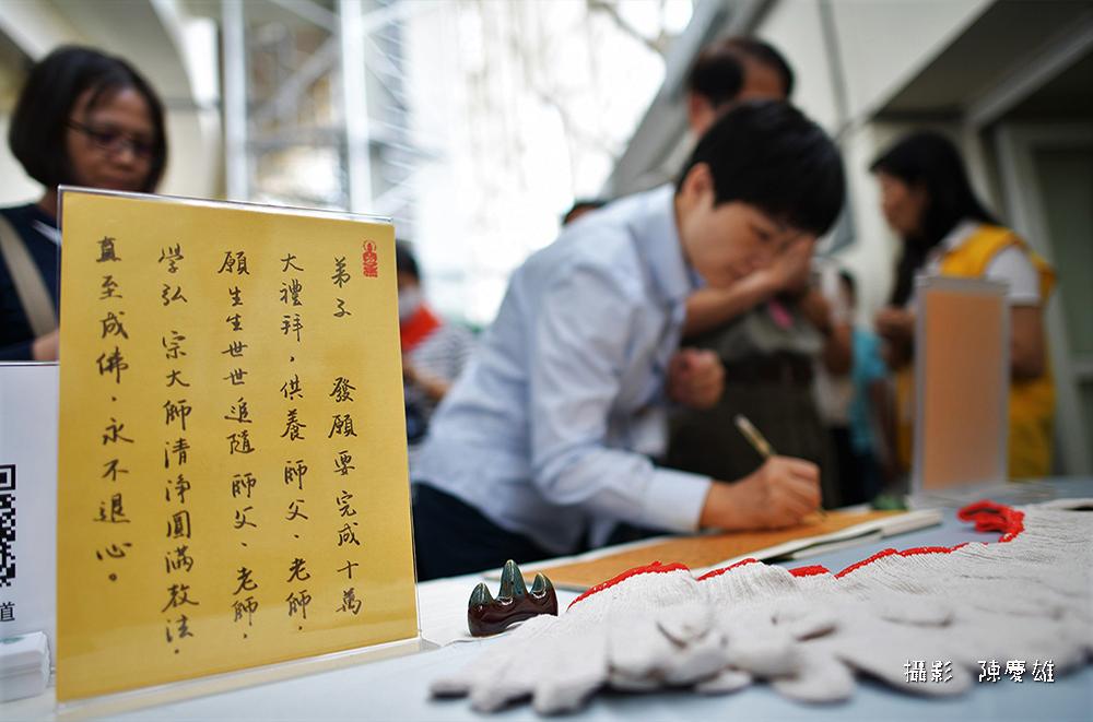 53cf9435-陳慶雄16