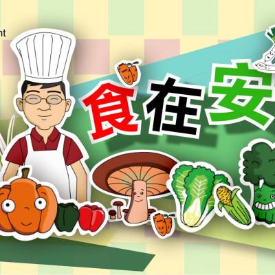 《 食在安心 _ 山葵醬 》